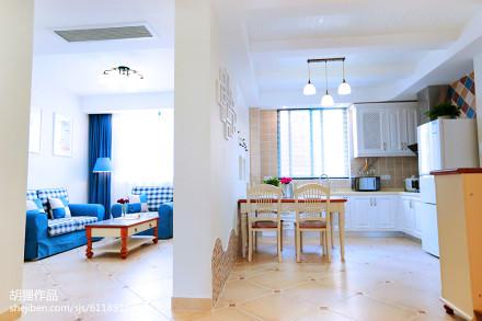 温馨76平地中海二居餐厅布置图厨房
