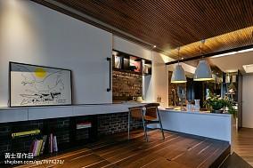 现代二居休闲区设计图