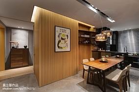 现代风格二居餐厅设计图片