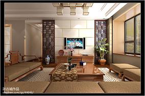 中式公寓样板间客厅装修