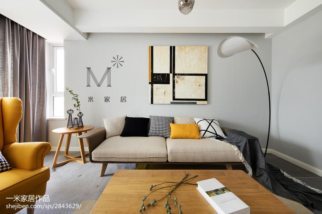 热门92平米三居客厅北欧装修设计效果图三居北欧极简家装装修案例效果图