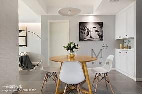轻奢112平北欧三居装饰美图三居北欧极简家装装修案例效果图