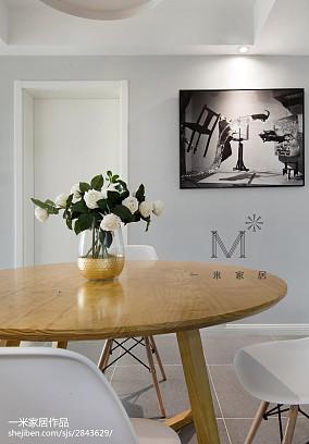 2018精选106平米三居餐厅北欧装饰图家装装修案例效果图