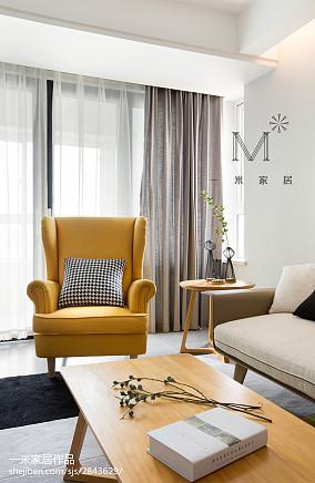 精美101平米三居客厅北欧装修设计效果图片大全三居北欧极简家装装修案例效果图