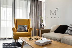 精美面积99平北欧三居客厅装修欣赏图家装装修案例效果图