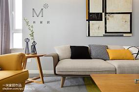 面积98平北欧三居客厅欣赏图片大全三居北欧极简家装装修案例效果图