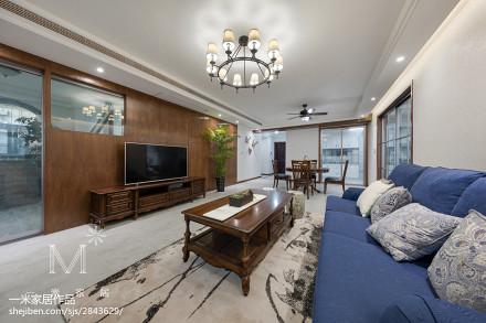 117平米四居客厅混搭装修欣赏图片大全