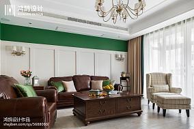 精选99平米三居客厅美式欣赏图片大全三居美式经典家装装修案例效果图