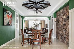 热门面积104平美式三居餐厅装修图片欣赏三居美式经典家装装修案例效果图