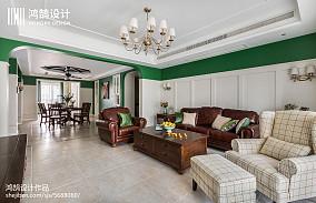 2018精选91平方三居客厅美式效果图片三居美式经典家装装修案例效果图