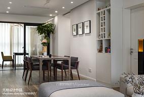 2018精选大小92平现代三居餐厅装修效果图片大全