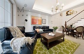 精美面积107平美式三居客厅装修设计效果图三居美式经典家装装修案例效果图