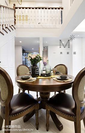 2018精选大小106平美式三居餐厅装修图三居美式经典家装装修案例效果图