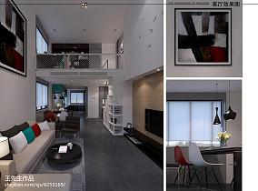 豪华客厅简欧风格装修图片