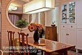 现代极简风格设计客厅设计