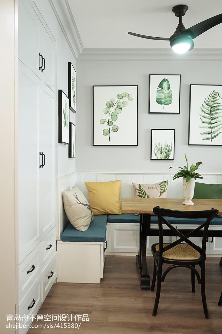 美式风格三居休闲区设计图