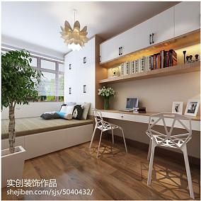 现代简约风格次卧室装修效果图