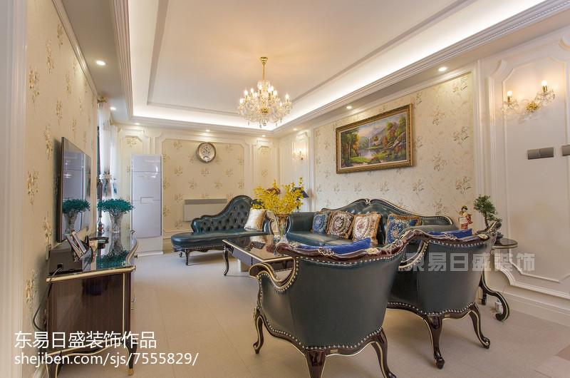 2018二居客厅装修图片大全二居欧式豪华家装装修案例效果图
