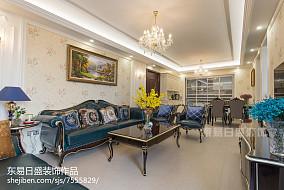精美二居客厅实景图二居欧式豪华家装装修案例效果图
