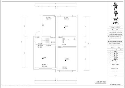 质朴100平日式三居案例图