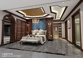 现代三室一厅客厅图片