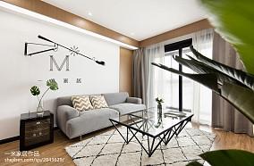 悠雅90平现代三居客厅装修图片