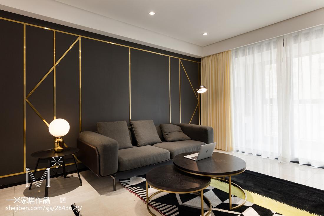 热门93平大小客厅三居现代装修欣赏图片三居现代简约家装装修案例效果图