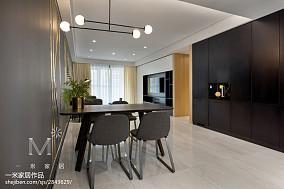 精美109平米三居餐厅现代装修欣赏图片三居现代简约家装装修案例效果图