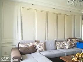 精选面积90平简欧三居客厅装修图片大全