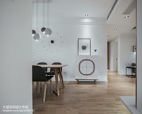2018面积80平小户型客厅现代装修欣赏图