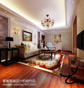 第二步:请为图片添加描述客厅1图欧式豪华设计图片赏析