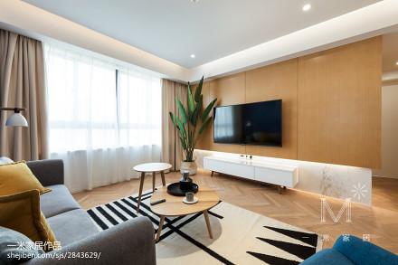 93平米三居客厅北欧装修设计效果图