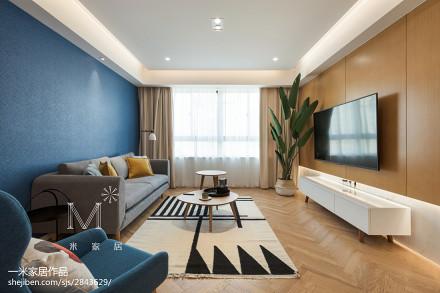 热门大小98平北欧三居客厅欣赏图片大全三居北欧极简家装装修案例效果图