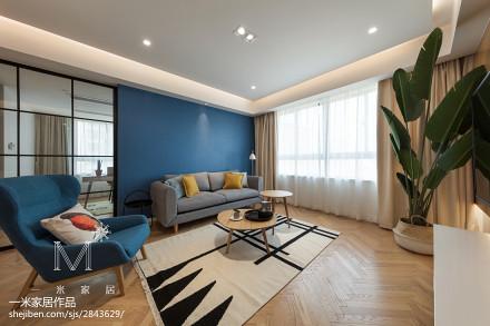 2018面积97平北欧三居客厅装修效果图