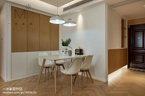 2018精选109平方三居餐厅北欧实景图片欣赏家装装修案例效果图