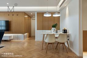 平米三居餐厅北欧欣赏图家装装修案例效果图