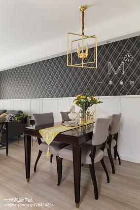 热门面积108平美式三居餐厅装修实景图片大全三居美式经典家装装修案例效果图