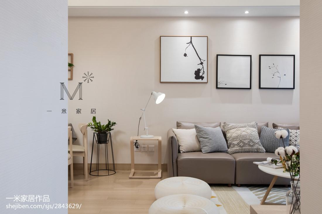明亮122平日式三居客厅效果图欣赏客厅日式客厅设计图片赏析