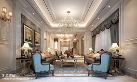 别墅客厅装修欣赏图片151-200m²别墅豪宅欧式豪华家装装修案例效果图
