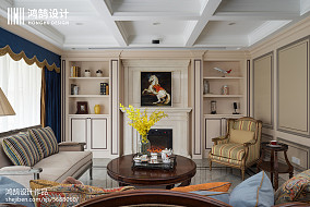 精美大小132平美式四居客厅装饰图