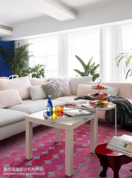 明亮100平混搭三居客厅装修效果图客厅窗帘