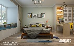 现代简约次卧室装修图片