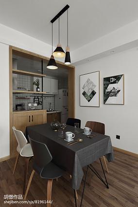 精美84平米北欧小户型餐厅效果图片欣赏一居北欧极简家装装修案例效果图