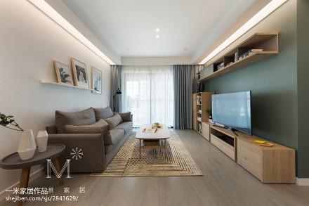 2018大小109平北欧三居客厅实景图片