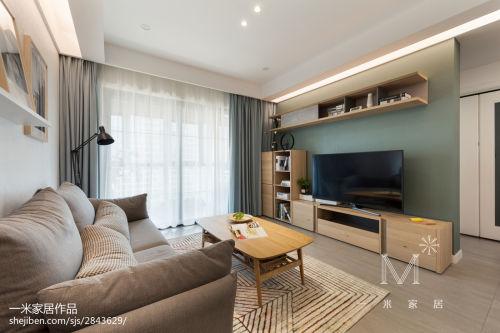 大小97平北欧三居客厅装修欣赏图片客厅窗帘