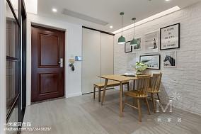 2018精选98平米三居餐厅北欧欣赏图81-100m²三居家装装修案例效果图