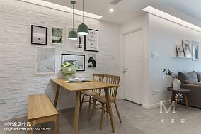 精美99平米三居餐厅北欧欣赏图片大全81-100m²三居北欧极简家装装修案例效果图