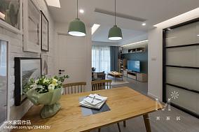 2018面积99平北欧三居餐厅装饰图片欣赏81-100m²三居北欧极简家装装修案例效果图