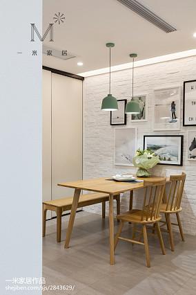 平米三居餐厅北欧装修设计效果图81-100m²三居北欧极简家装装修案例效果图