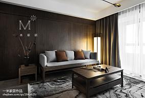 2018精选99平米三居客厅中式装修实景图家装装修案例效果图